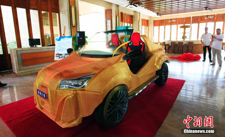 chinese-3D-printed-car